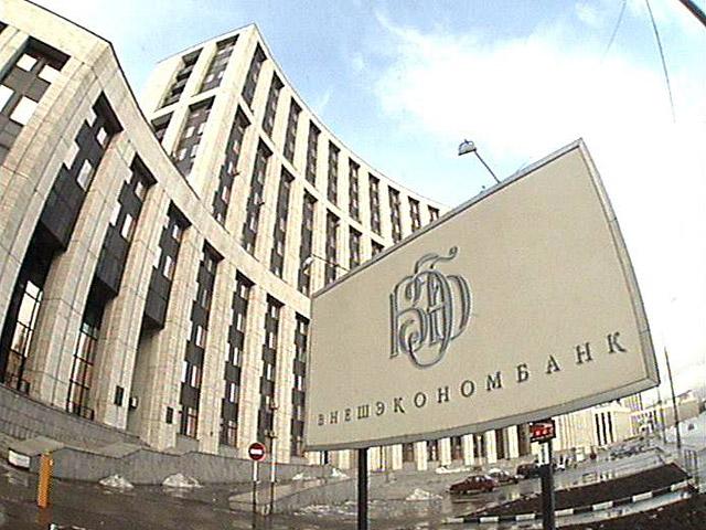 Банки России оспаривают санкции в суде ЕС