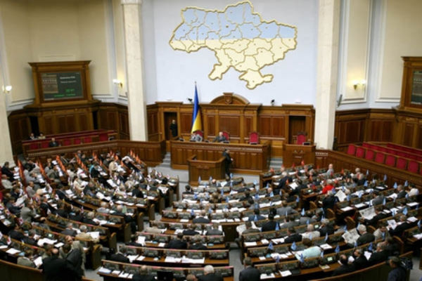 Верховная Рада изменила границы Луганской области