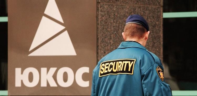 Экс-собственники ЮКОСа намерены арестовать российское имущество за рубежом