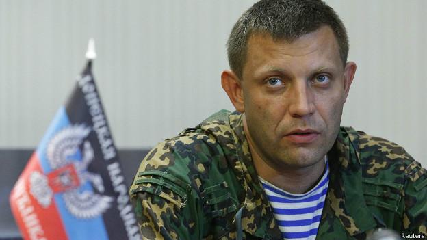 ДНР никогда не вернется в состав Украины