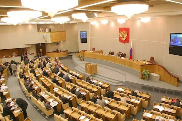 Госдума приняла обращение к парламентам мира по предложению «Справедливой России»