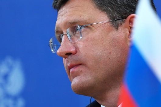 Россия смягчила требования к Украине для возобновления поставок газа