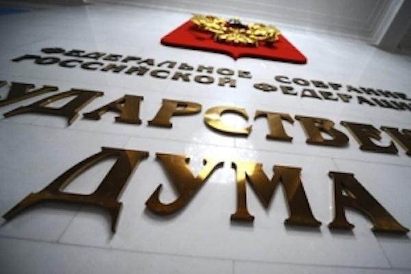 Госфинансирование партий с 2015 года увеличится до 110 рублей за голос
