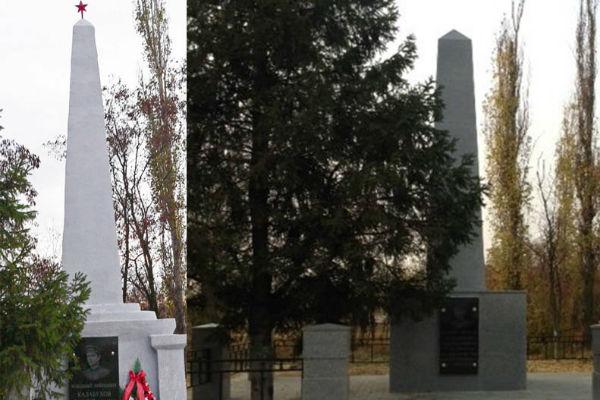 Депутат Госдумы потребовал вернуть звезды на братские могилы
