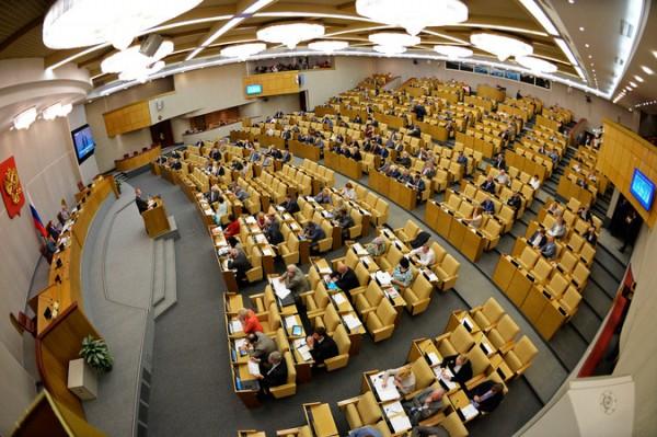Госдума рассмотрит законопроект о компенсациях для пострадавших от зарубежных судов