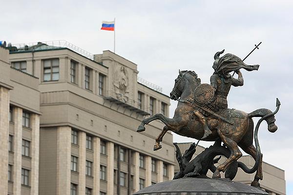 В Госдуме готовы к сотрудничеству с депутатами новой Рады