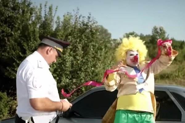 ГИБДД Ставрополя сняла ролик «Не будь клоуном на дороге»