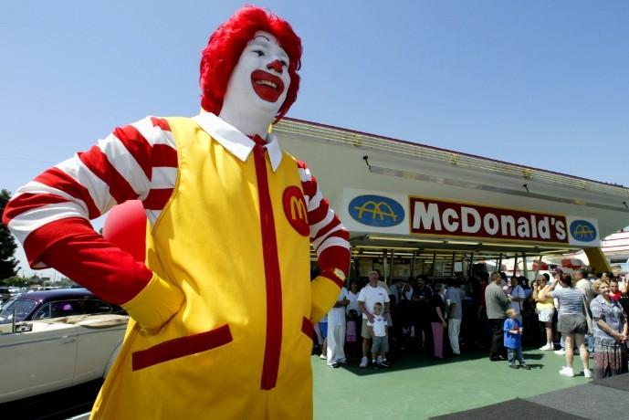 Фонд «Макдональдса» проверяет прокуратура