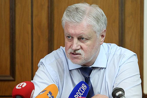 Сергей Миронов высказал идею правительства Украины в изгнании