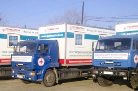 «Справедливая Россия» подготовила концепцию мобильной медицины для Дальнего Востока – Федот Тумусов