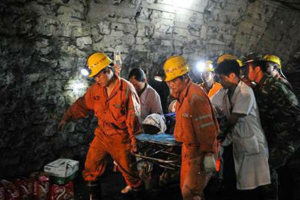 В Китае в результате обвала на шахте погибли 16 человек