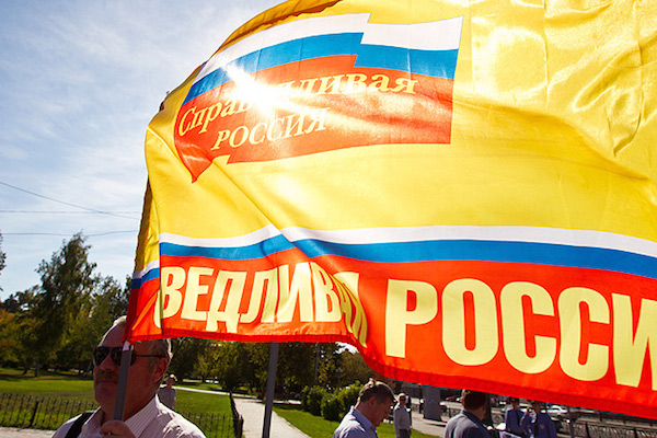 «Справедливая Россия» предлагает разрешить депутатам агитировать на выборах через СМИ