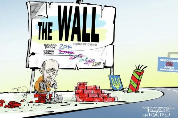 Стену на границе с Россией строят уже 1145 украинцев