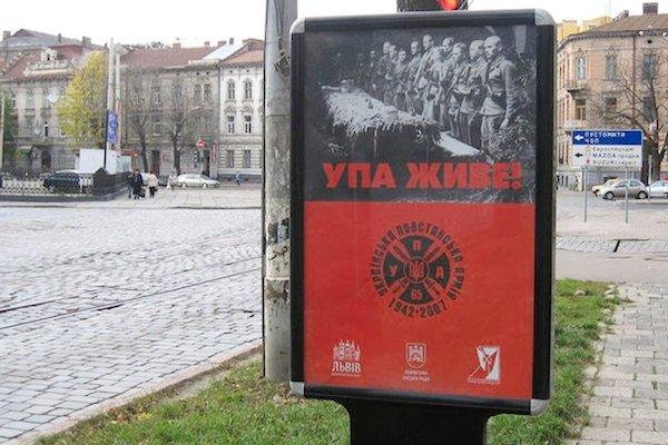«Справедливая Россия» возмущена новой датой Дня защитника Отечества на Украине
