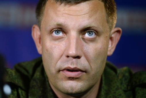 ДНР не признает украинский закон об особом статусе районов Донбасса