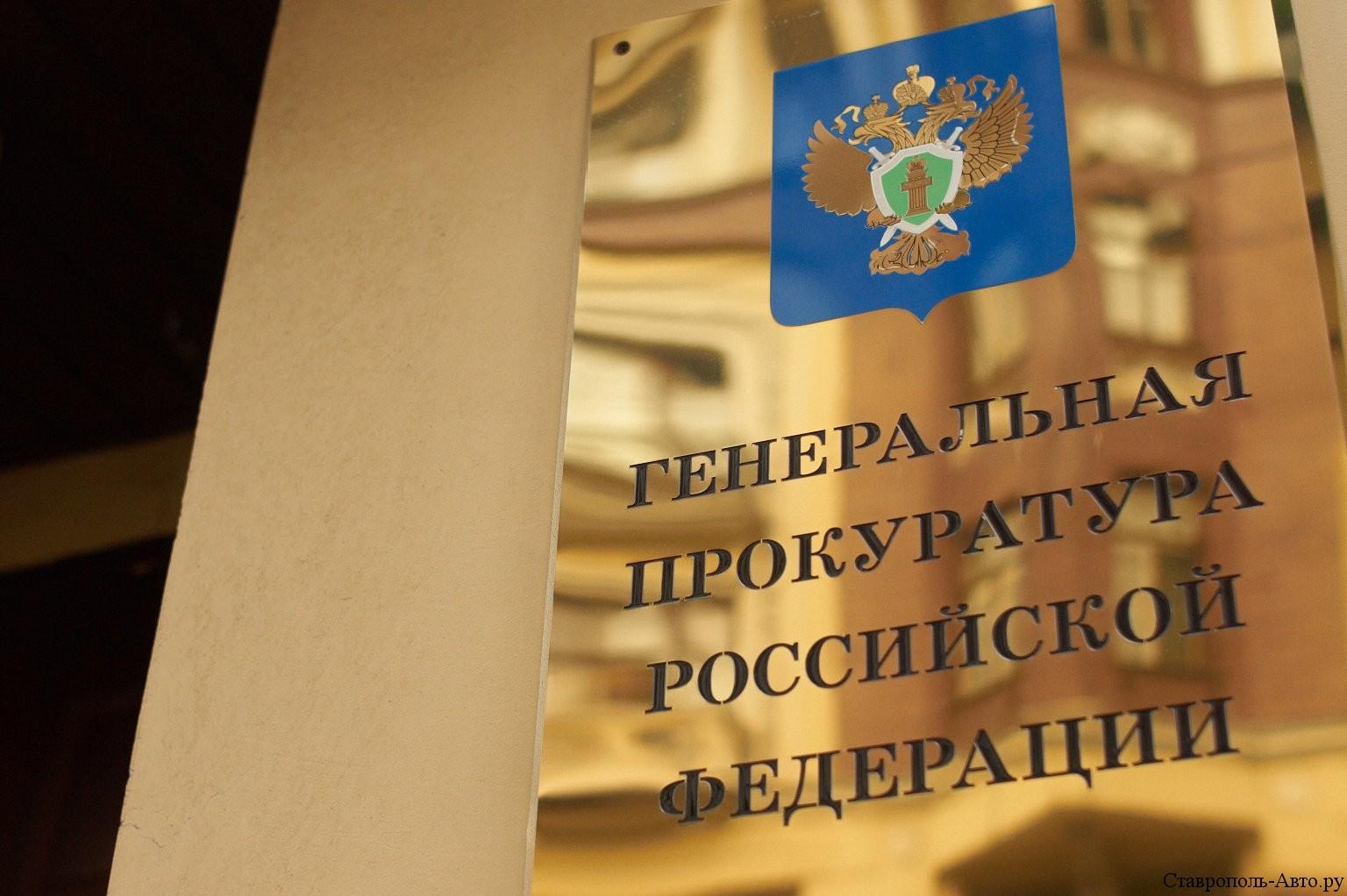 Главу управделами Генпрокуратуры РФ обвинили в хранении оружия