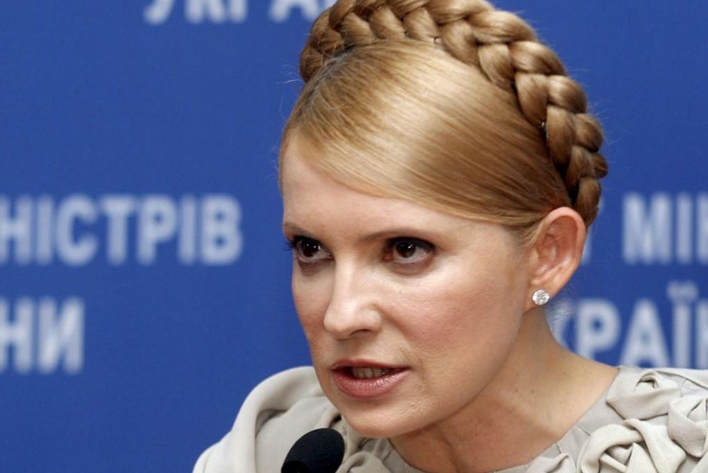 Тимошенко предлагает отменить президентскую неприкосновенность