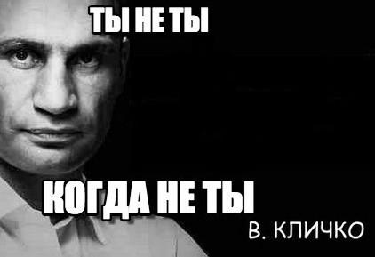 Кличко отказался от мандата народного депутата