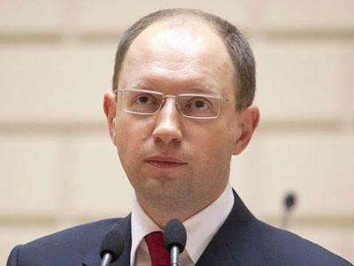 Яценюк пообещал украинцам, что им зимой будет