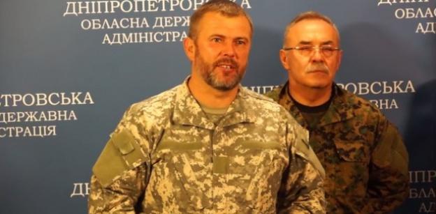 Украинский депутат в США потребовал начать Третью мировую