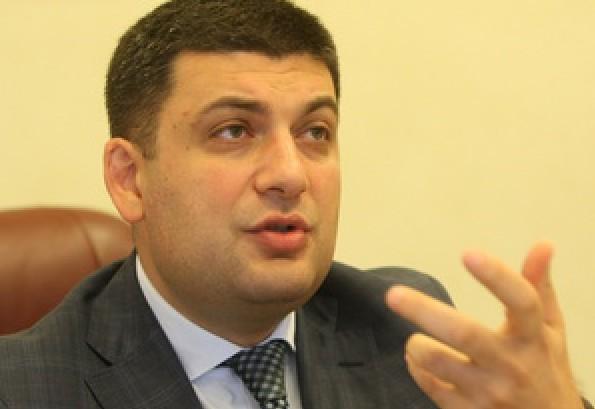 Гройсман стал председателем Рады вместо Турчинова