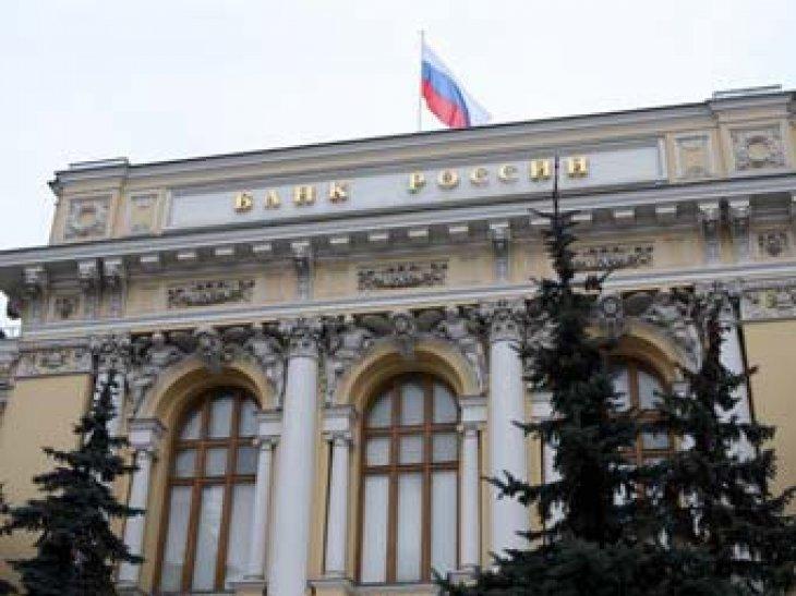 Дума приняла решение передать 1 трлн рублей банкам