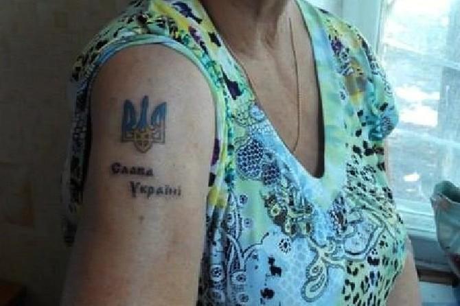 Бабуля из Запорожья набила татуировку