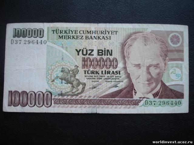 Россия и Турция перейдут на расчеты в рублях и лирах