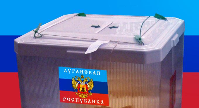 Явка на выборах в ЛНР составила 62 %