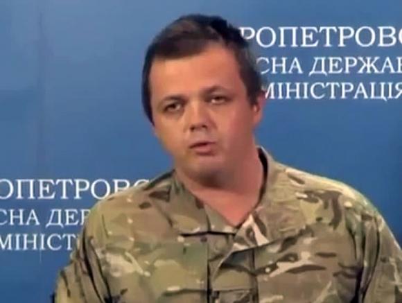 Семенченко: Украина поможет Китаю отобрать Сибирь