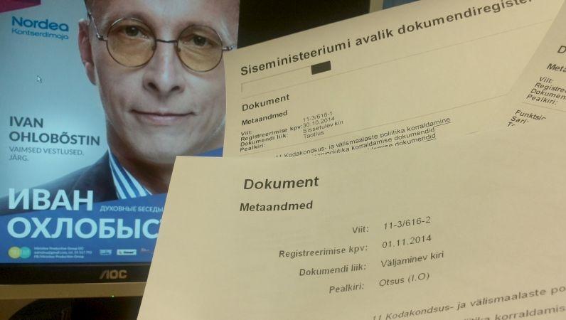 Охлобыстину запретили въезд в Эстонию