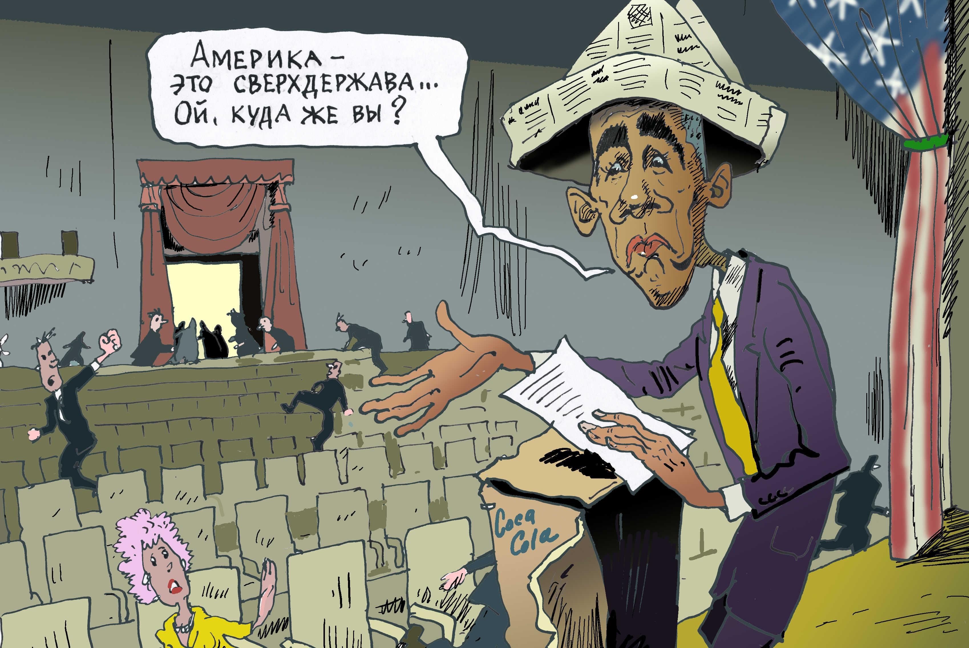 Кузнецов: результаты выборов в Конгресс не сулят России ничего хорошего