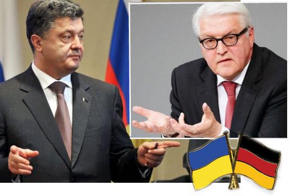 Порошенко назвал главу МИД Германии «Шмайнмайером»