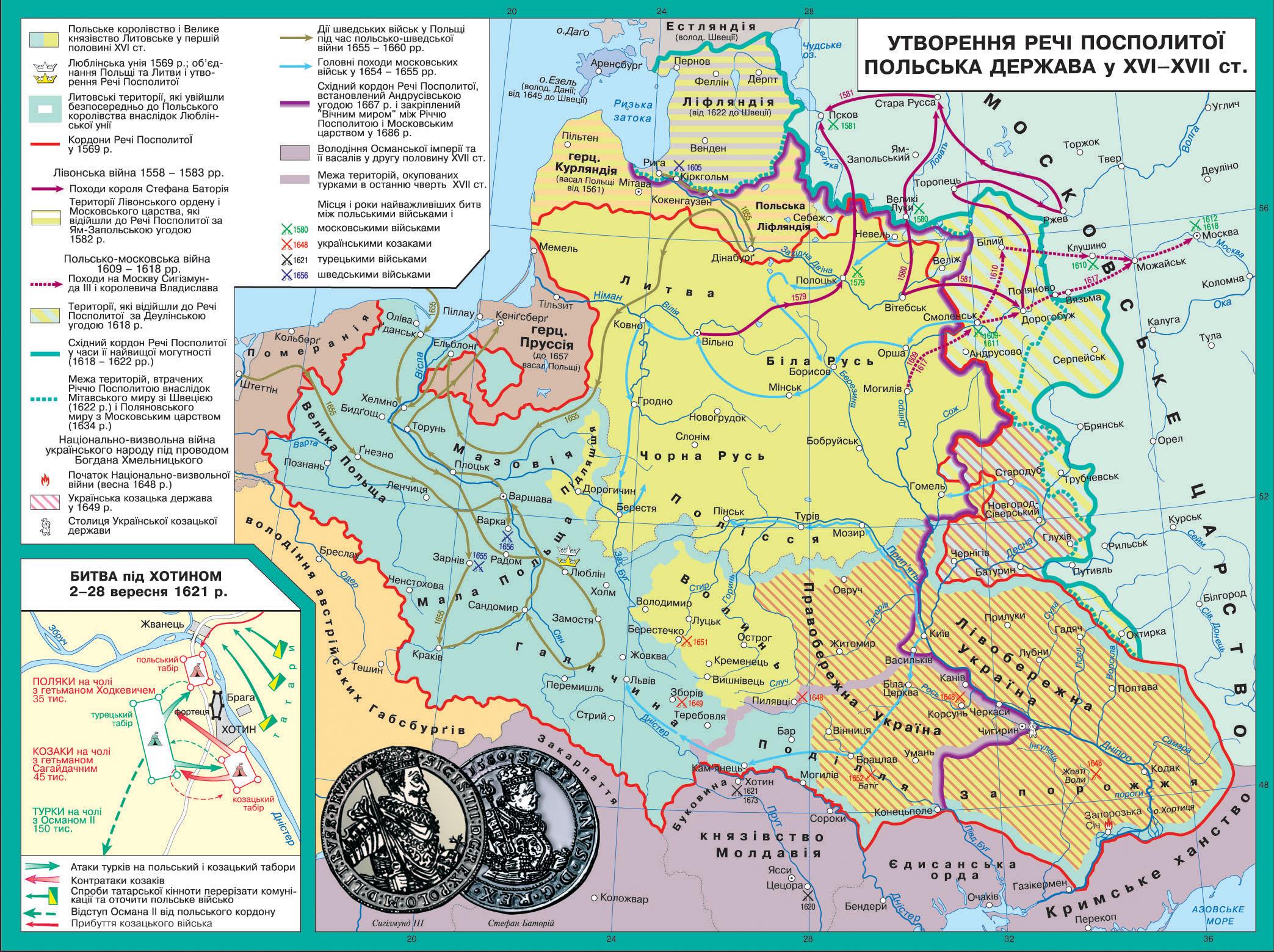 Польша предъявила претензии Украине