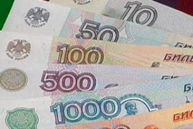 Рубль не изменился при открытии торгов