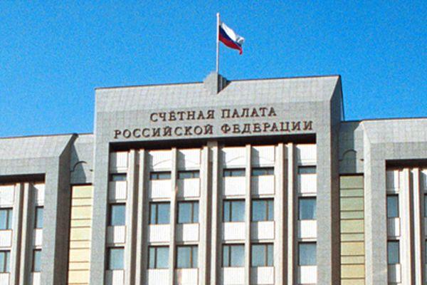 Счетная палата не имеет права вмешиваться в политику ЦБ