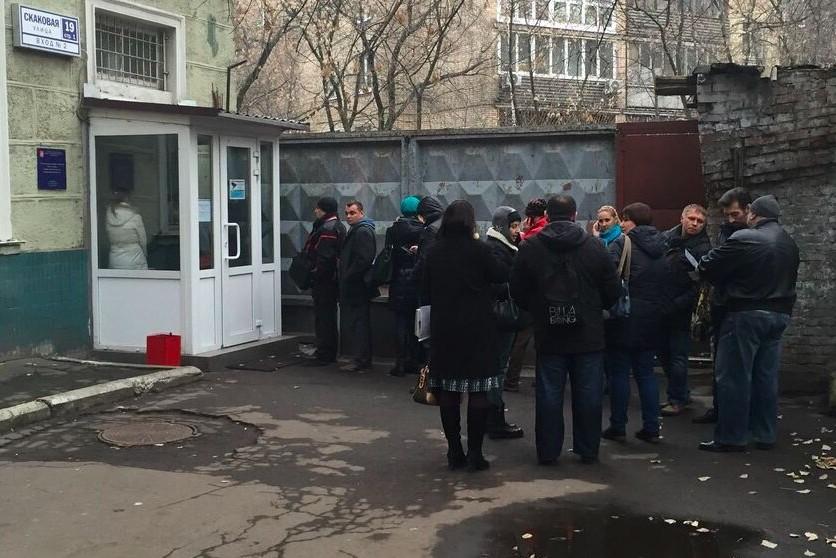 В Москве водители оплачивают чужие штрафы
