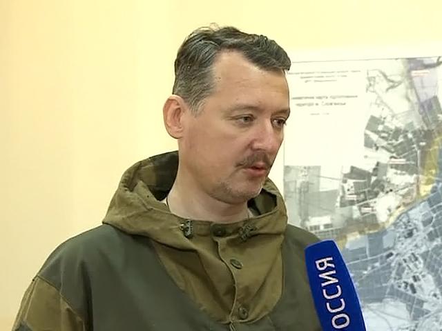 Cтрелков взял на себя ответственность за начало войны на Донбассе