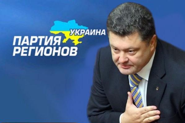 В Википедии подчищают биографию Порошенко