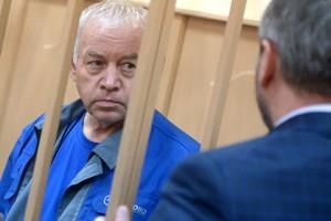 Владимир Мартыненко на суде