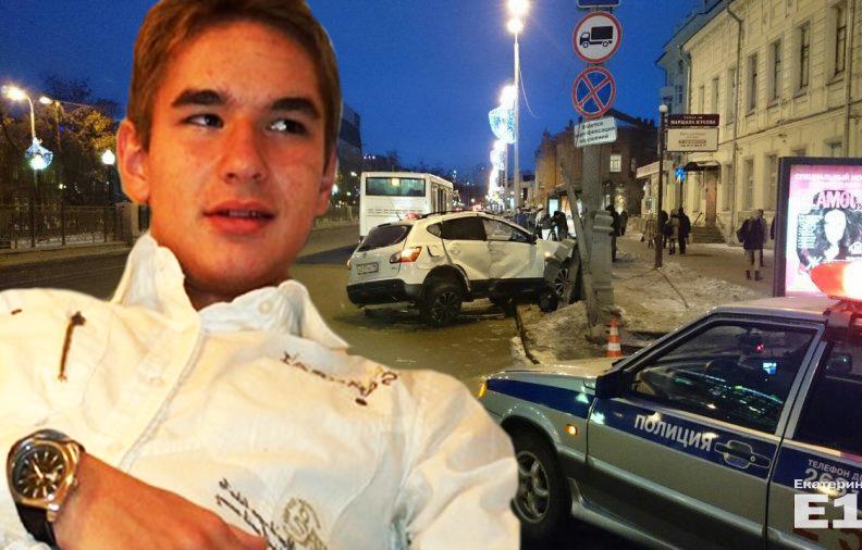 Сын главы Союза железнодорожников РФ извинился за смертельное ДТП
