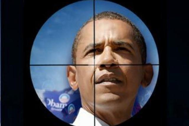 За планы убить Обаму американка отсидит два года