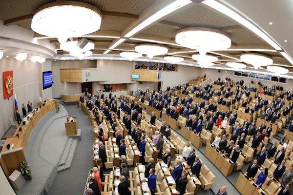 Госдума приняла в третьем чтении бюджет на 2015-2017 годы
