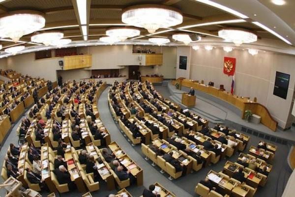 Сергей Миронов: Заявление по Ираку и Сирии Дума примет 14 ноября
