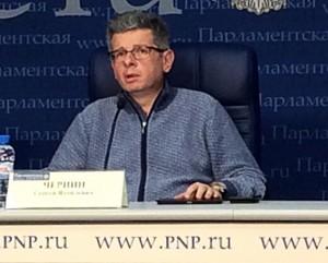 Сергей Чернин