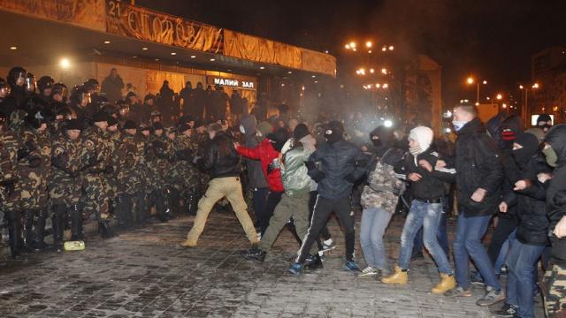 В Киеве задержаны хулиганы, пытавшиеся сорвать концерт Ани Лорак