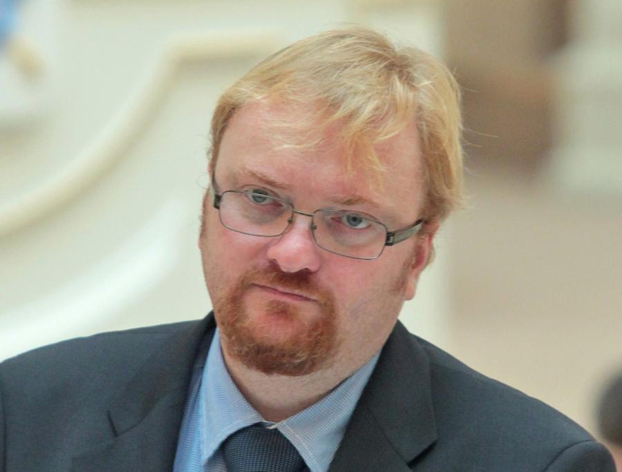 Сторонники Милонова напали на адвоката, защищающего ЛГБТ-активиста