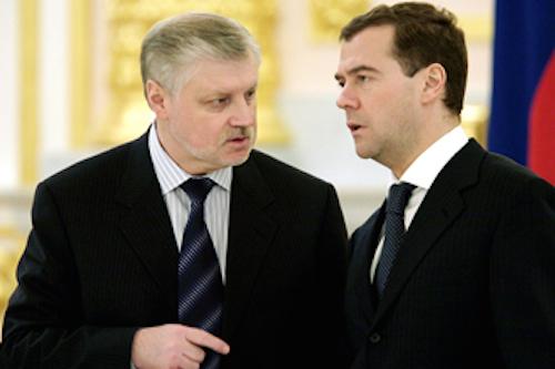 Сергей Миронов: Правительство не решило системно ни одной социальной задачи