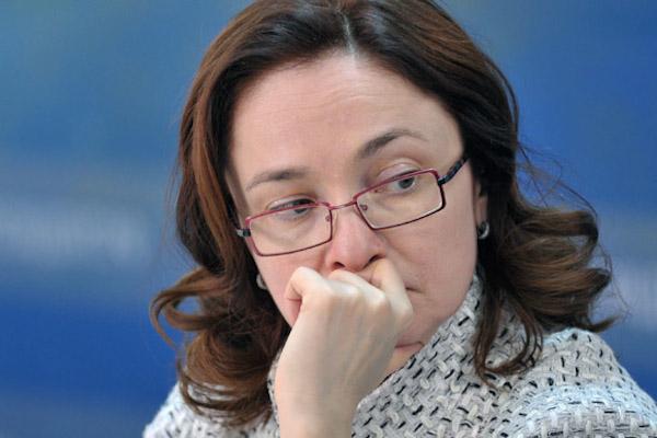 ЦБ России отреагировал на обвал рубля и прекратил покупку валюты