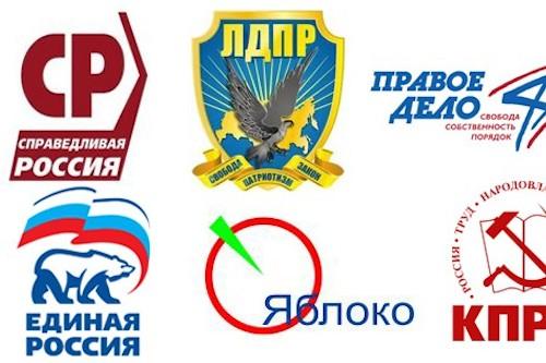 В Госдуме хотят запретить партиям сделки с НКО-«иностранными агентами»